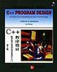 C++程序设计-程序设计和面向对象设计入门(第3版)(影印版)