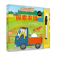 专注力训练游戏书籍全套8册儿童益智游戏幼儿图书3-6岁逻辑思维注意力连线迷宫左右脑开发益智找不同书