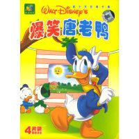 迪士尼经典卡通系列唐老鸭庆生记(VCD)