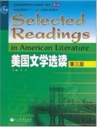 美國文學選讀(第三版)