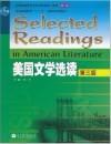 美国文学选读(第三版)