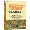 商务与经济统计-(原书第13版)-(附光盘)