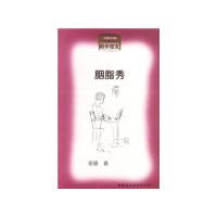 闺中密友(全六册)