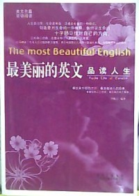 最美麗的英文 品讀人生