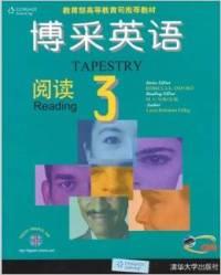 博彩英语 阅读3