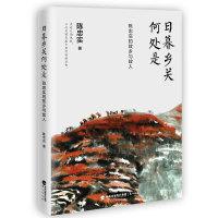 浮生六记(畅销250万册,全译本,蝉联京东图书2017,2018年度十大畅销书)【果麦经典】