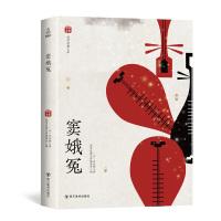 中华国学经典精粹文白对照山海经