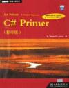 C#Primer(影印版)