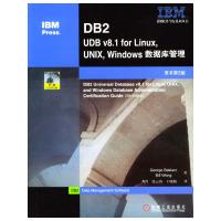 DB2UDB v8.1for Linux UNIX Windows数据库管理(附光盘原书第5版)/IBM软件学院系列丛书