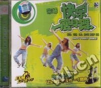 宋杨 快乐瘦身舞……(VCD)