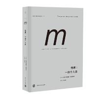 理想国译丛013:档案:一部个人史