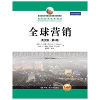 全球营销-第6版-英文版-全新版