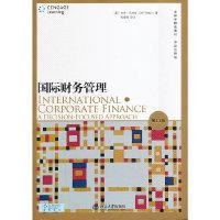 国际财务管理-第11版-双语注释版