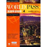 环球英语教程 4 学生用书