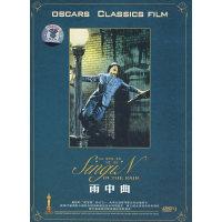 民歌红艳艳1(VCD)