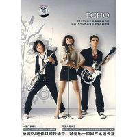 ECHO 同名专辑(CD)