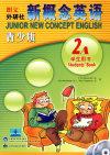 新概念英语青少版 学生用书2A(内容一致,印次、封面或原价不同,统一售价,随机发货)