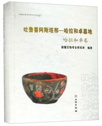 白话资治通鉴(精装全6册)