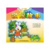 歌谣故事 2-4岁 婴幼儿智力开发丛书