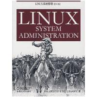 Linux系统管理(影印版)