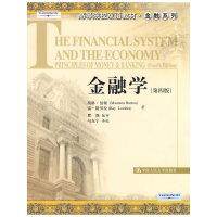 金融学(第四版)英文版