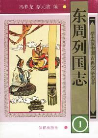 学生版·中国古典文学名著(第二辑)(全套10种共70册)