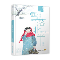 老人与海世界名著全10册 小学生语文新课标必读 7-10岁儿童文学小学生课外书阅读书