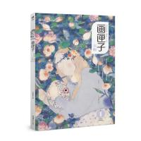 画匣子-衣橱-Vol.26