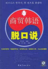 工程制图专家—中文版AUTOCAD2004完全实战