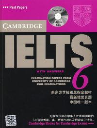 新东方剑桥雅思考试全真试题集 6 剑6 ielts6