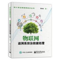 大型网站技术架构 核心原理与案例分析