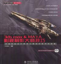 华人3D作品年鉴·2002(全彩/附赠2CD以及2003年日历一本)