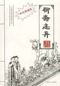 中国传统文化经典文库:双色插图版(全27册)