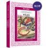 PICTURA神笔涂绘系列第四季:中古欧洲、龙族传说、庄园遗梦(套装共3册)