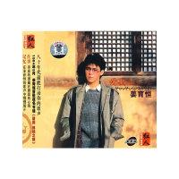 姜育恒:爱我孤独之旅(CD)(京东特价专卖)