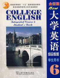 大学英语综合教程6(学生用书)(内容一致,印次、封面或原价不同,统一售价,随机发货)
