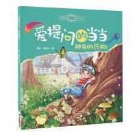 世界未解之谜大全集小学生版百科全书青少年全套探索与发现正版儿童科普书籍7-9-10-12