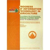 农业信息技术进展(英文版)