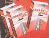 公路路政管理与行政执法(实用全书)全三卷