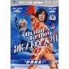冰刀双人组…(DVD)