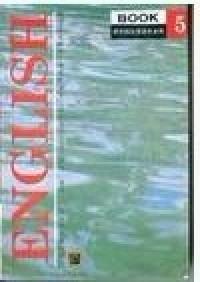 English Book(5)