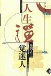 导入技能结束技能(语文)/中学教师微格教学培训丛书