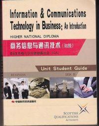 商务信息与通讯技术(初级)(英文原版)