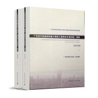 国家职业资格培训教材:电工基础(第2版)