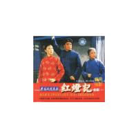 中国现代京剧红灯记 HDCD