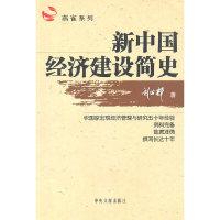 洛特曼学术思想研究(集思文丛)