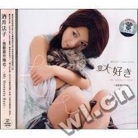 酒井法子我最喜欢精选(CD)