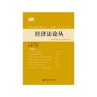 2019年新版 《中华人民共和国公务员法》 (附修订草案说明) 32开单行本 人民出版社