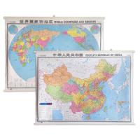 世界分国挂图-中国+世界国家和地区(筒装)
