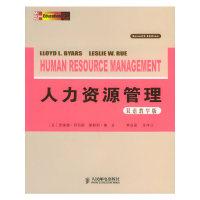 人力资源管理(双语教学版.第7版)
